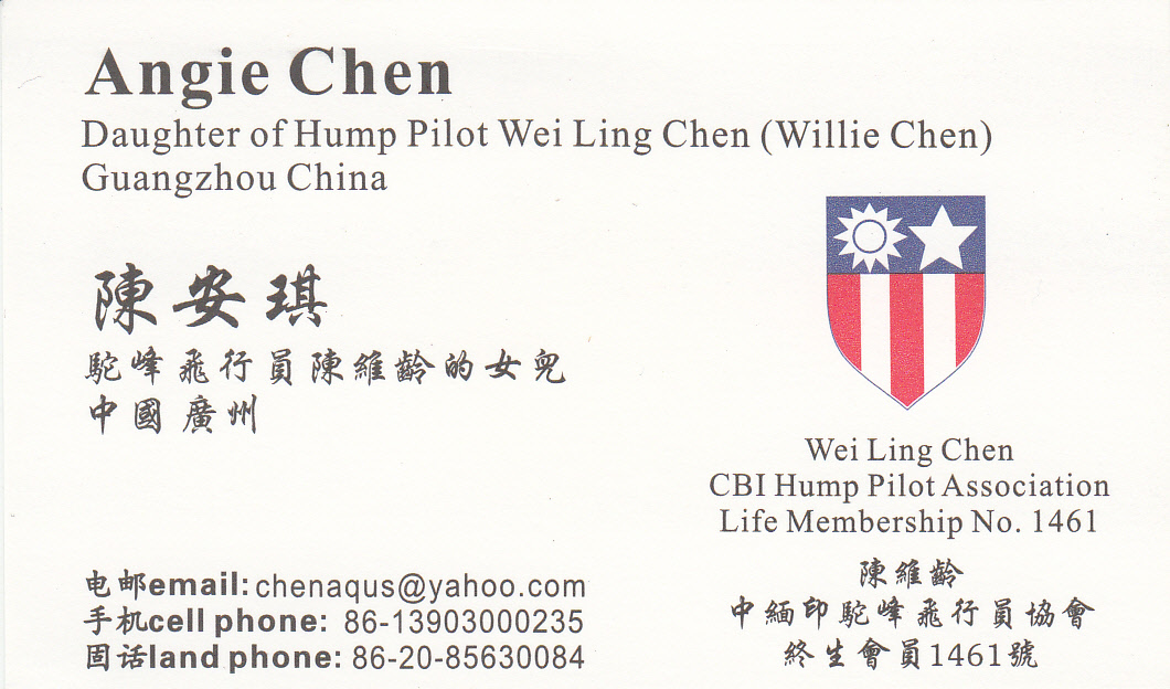 Outstanding Chinese Business Card Pictures - Business Card Ideas ...
