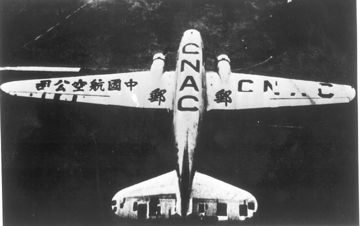 http://www.cnac.org/plane004.jpg